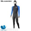 【零碼出清】AROPEC#2XL 水母衣(男) 頭套防曬衣 萊克衣 水上泳衣 海上活動 Cloak (恕不退換)