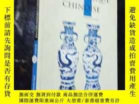 二手書博民逛書店LA罕見CERAMIQUE CHINOISE 中國陶瓷Y1249