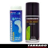 【TARRAGO塔洛革】除臭特惠組-消除鞋臭腳臭,保持足部清香乾爽的最佳組合