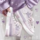 星黛紫板鞋單鞋子女潮鞋網紅忘羨鞋2020春款高幫解構帆布鞋 EY11288 【MG大尺碼】
