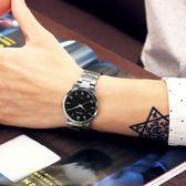 黑五好物節 韓版時尚簡約潮手錶男女士學生防水情侶錶女錶休閑復古男錶石英錶【一條街】