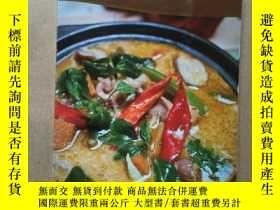 二手書博民逛書店泰國美味Tastes罕見of Thailand in Shang