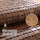 3D頂級碳化麻將蓆 雙人加大6x6尺 棉繩專利 天然抗菌涼蓆 蜂巢式止滑透氣網 BEST專櫃