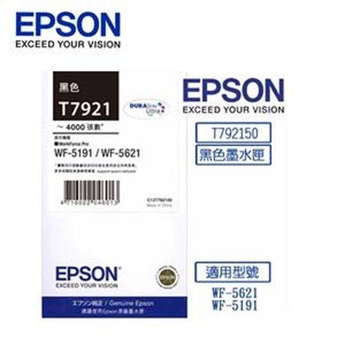 EPSON 原廠高容量墨水匣 T792150黑