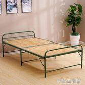 竹床折疊床單人床1米1.2米簡易床加固辦公室午休床家用小床竹板床-享家生活館 IGO