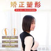 秋冬季男女士磁療坎肩背心自發熱護肩衫馬甲護頸護背護腰帶保暖腹   聖誕節快樂購