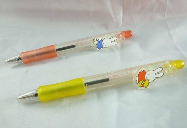 【震撼精品百貨】Miffy 米菲兔米飛兔~原子筆『黃&橘』