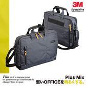 現貨【PLUS】日本3WAY機能包 3M反光條 電腦後背包 公事包 手提包 雙肩包 男女共用款【2-830】