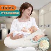 乳膠哺乳枕 多功能護腰墊防吐奶枕頭 橫抱枕嬰兒喂奶神器【小艾時尚】