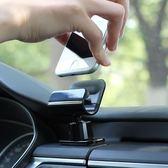 重力感應車載手機支架汽車