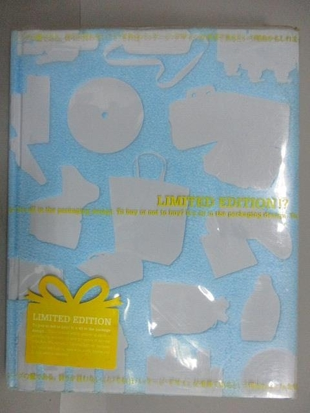 【書寶二手書T9/設計_ELZ】Limited Edition