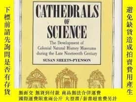 二手書博民逛書店Cathedrals罕見Of Science-科學大教堂Y436638 Susan Sheets-pyenso