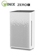買再贈濾網+24期0利率 / WINIX ZERO-S 17坪 自動除菌離子空氣清淨機 家庭全淨化版 公司貨