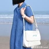 斜背包包女帆布包挎包袋日系ins新款年夏天網紅新品單肩包 雙十二全館免運