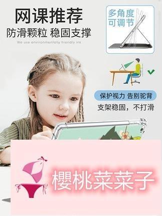 ipad6防摔ipad5卡通air2矽膠ipad保護套9.7寸蘋果平板【櫻桃菜菜子】