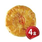 《好客-順利餅舖》大餅-古肉餅(1入/盒),共四盒(免運商品)_A066005