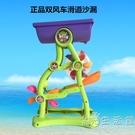 兒童沙灘玩具套裝大號沙漏挖沙玩決明子戲水玩具寶寶洗澡工具 小時光生活館