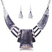 項鍊鍍銀+耳環-異國風情高雅復古女毛衣鍊2色73nt35[時尚巴黎]