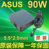 ASUS 90W 5.5*2.5 方型 A450CA A451CA A550CA  D550 E46 A551CA E500 E55 E56 F301U F401U F501U F402 F45 S451LA