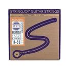 [唐尼樂器] 美國 手工品牌 Stringjoy 10/11/12/13 Balanced 均衡張力 黃銅 民謠吉他弦