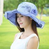 防曬遮陽帽夏天女士時尚雪紡帽可摺疊防紫外線太陽帽海邊沙灘帽子  卡布奇諾