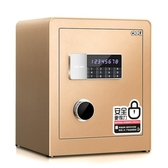 保險櫃家用小型指紋密碼床頭櫃可入牆隱形辦公全鋼防盜保險箱 亞斯藍