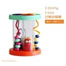 【美國 B.Toys 感統玩具】BX1384Z 凹嗚合唱團