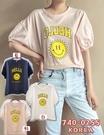 [預購+現貨]韓國-HE太陽T(3色)-上衣-74002550 -pipima-53
