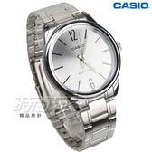 CASIO卡西歐 MTP-V005D-7B 簡約指針男錶 不銹鋼錶帶 防水手錶 學生錶 銀白面 MTP-V005D-7BUDF