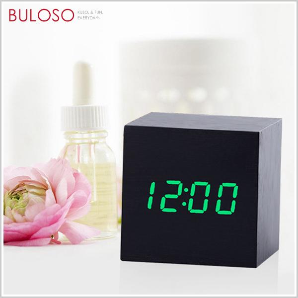 《不囉唆》復古LED聲控木頭電子鐘-小正方 時鐘/鬧鐘/桌面/床頭/擺飾(可挑款/色)【A421736】