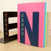 字母大書立鐵質書架學生桌面文件架閱讀架書擋書靠
