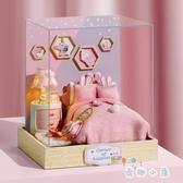 diy小屋手工拼裝模型玩具創意小房子生日禮物【奇趣小屋】