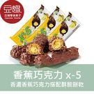 3/14-3/26 限時下殺$1 【豆嫂...