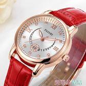 手錶 女錶正品手錶女時尚潮流韓版女士休閒學生女錶真皮帶石英錶女防水 愛麗絲