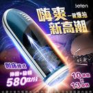 免運滿千打9折送潤滑液 自慰器 情趣用品 香港Leten 總統專機 10X10段自動伸縮旋轉發聲飛機杯