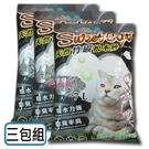 【南紡購物中心】【貼心寵兒】SWEET CAT 天然竹炭松木砂 7L裝/包-三包組