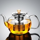 茶壺 唐仙泡茶壺玻璃茶具套裝家用茶水壺耐高溫加厚茶水分離過濾泡茶器【快速出貨八折下殺】
