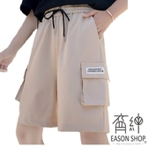 EASON SHOP(GW2845)實拍簡約純色大口袋鬆緊腰收腰抽繩綁帶工裝褲女高腰短褲直筒五分褲顯瘦休閒褲