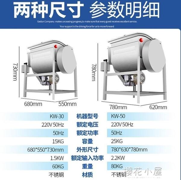 格盾15公斤電動和面機家用商用揉面機攪拌機全自動25kg大型打面機QM『櫻花小屋』