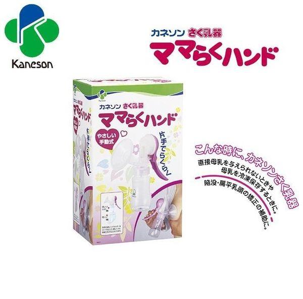 *美馨兒* 日本Kaneson-手動吸乳器 450元