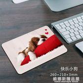 滑玩途鼠標墊卡通超可愛小號加厚大號廣告定做定制電腦辦公桌墊維娜斯 屋
