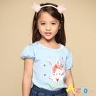 Azio 女童 上衣 立體蝴蝶結兔子愛心印花短袖上衣T恤(藍) Azio Kids 美國派 童裝