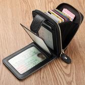 卡包男卡套證件包錢包行駛證一體包大容量多功能女駕駛證皮套 台北日光