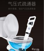 疏通器通馬桶的工具一炮通廁所管道廚房堵塞高壓通廁所神器 YXS新年禮物