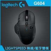 [富廉網]【Logitech】羅技 G604 Lightspeed 無線電競滑鼠