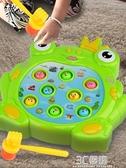 玩具 電動打地鼠玩具幼兒益智敲打十個月一歲二智力開發游戲機 3C優購
