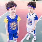 全館83折 兒童籃球服套裝男童小學生訓練寶寶球衣夏季幼兒園表演運動服純棉