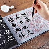 水寫布王羲之蘭亭序毛筆字帖套裝毛筆書法入門文房四寶練習  深藏blue
