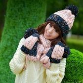 圍巾+毛帽+手套羊毛三件套-韓版多彩防寒配件組合5色71an12[巴黎精品]