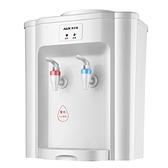 台式飲水機家用製冷熱小型迷你宿舍冰溫熱節能靜音特價速熱 童趣